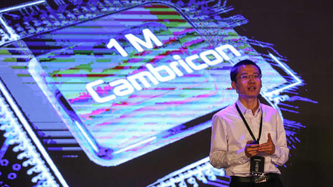 Cambricon Technology CEO Chen Tianshi speaks during a cloud artificial intelligence chip launching ceremony on May 3, 2018 in Shanghai, China.