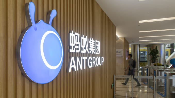 The Ant Group Co. logo is displayed at the company's headquarters in Hangzhou, China, on Monday, Sept. 28, 2020.