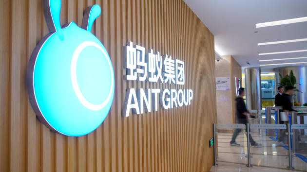 Ant Group logo in office