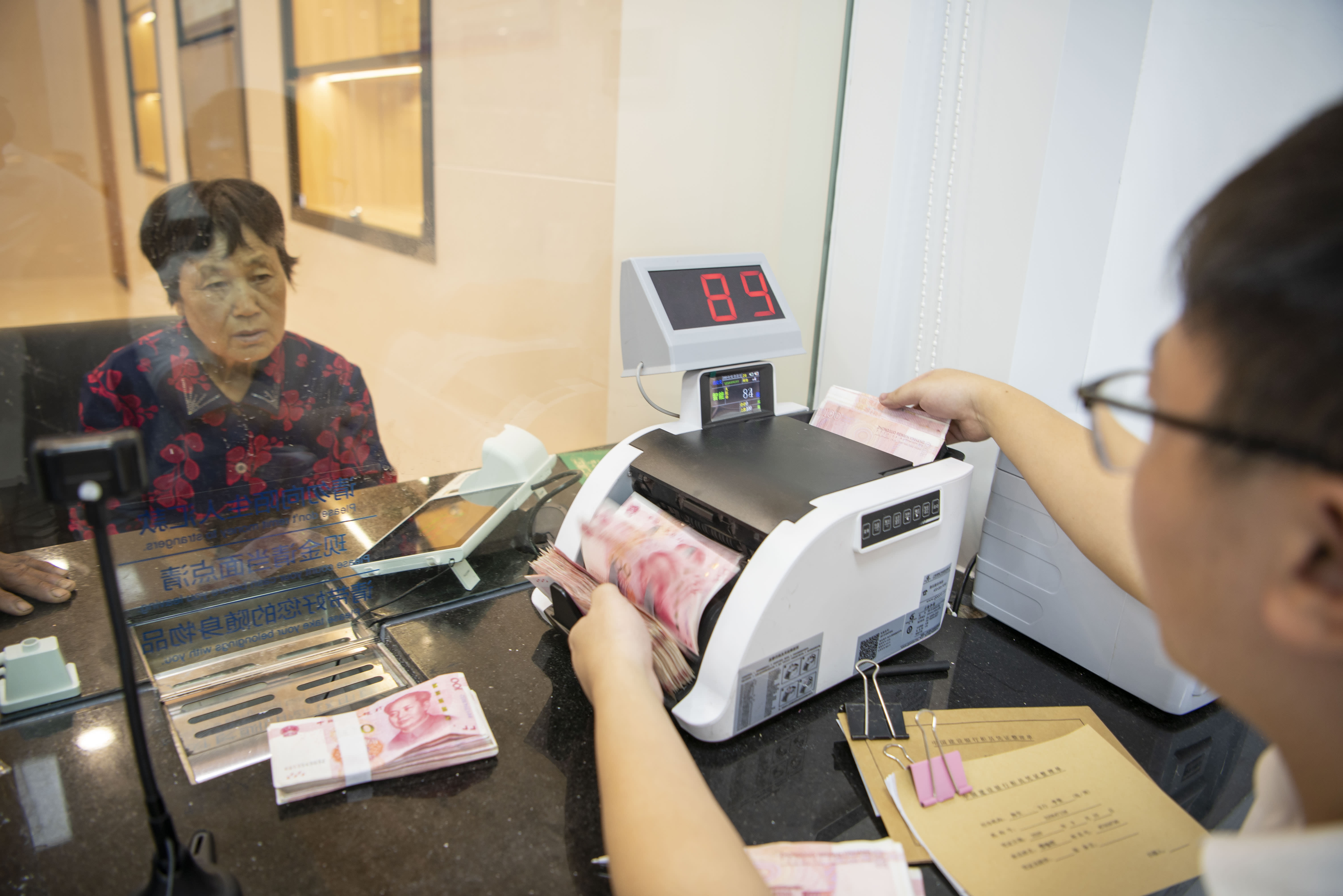 As debt defaults rise, China's authorities bonds is perhaps a safer guess for traders