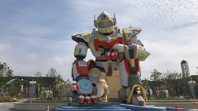 Pintu masuk Tanah Robot Gyeongnam Masan di Korea Selatan.