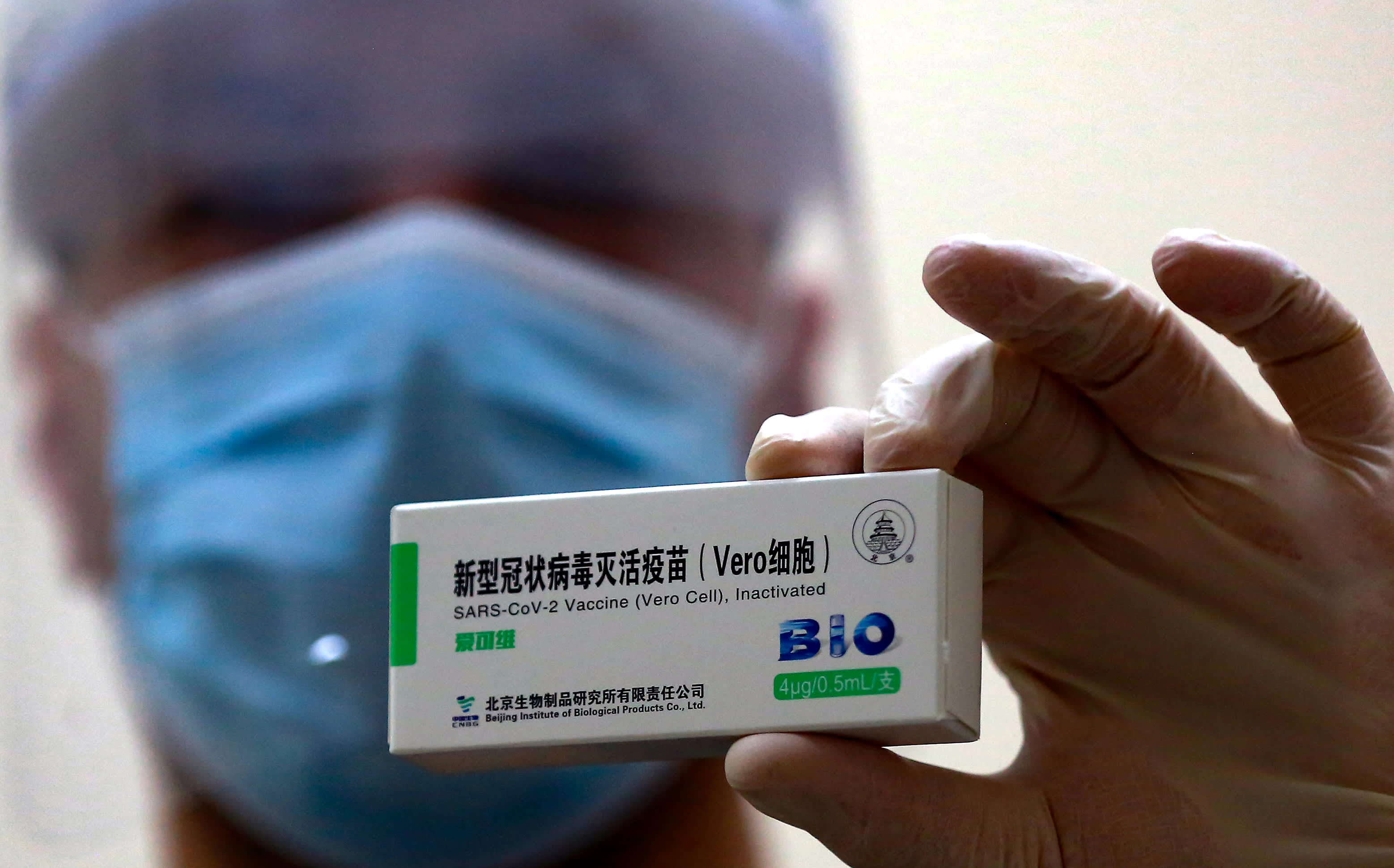 Two senior managers from certainly one of China's prime vaccine corporations have resigned