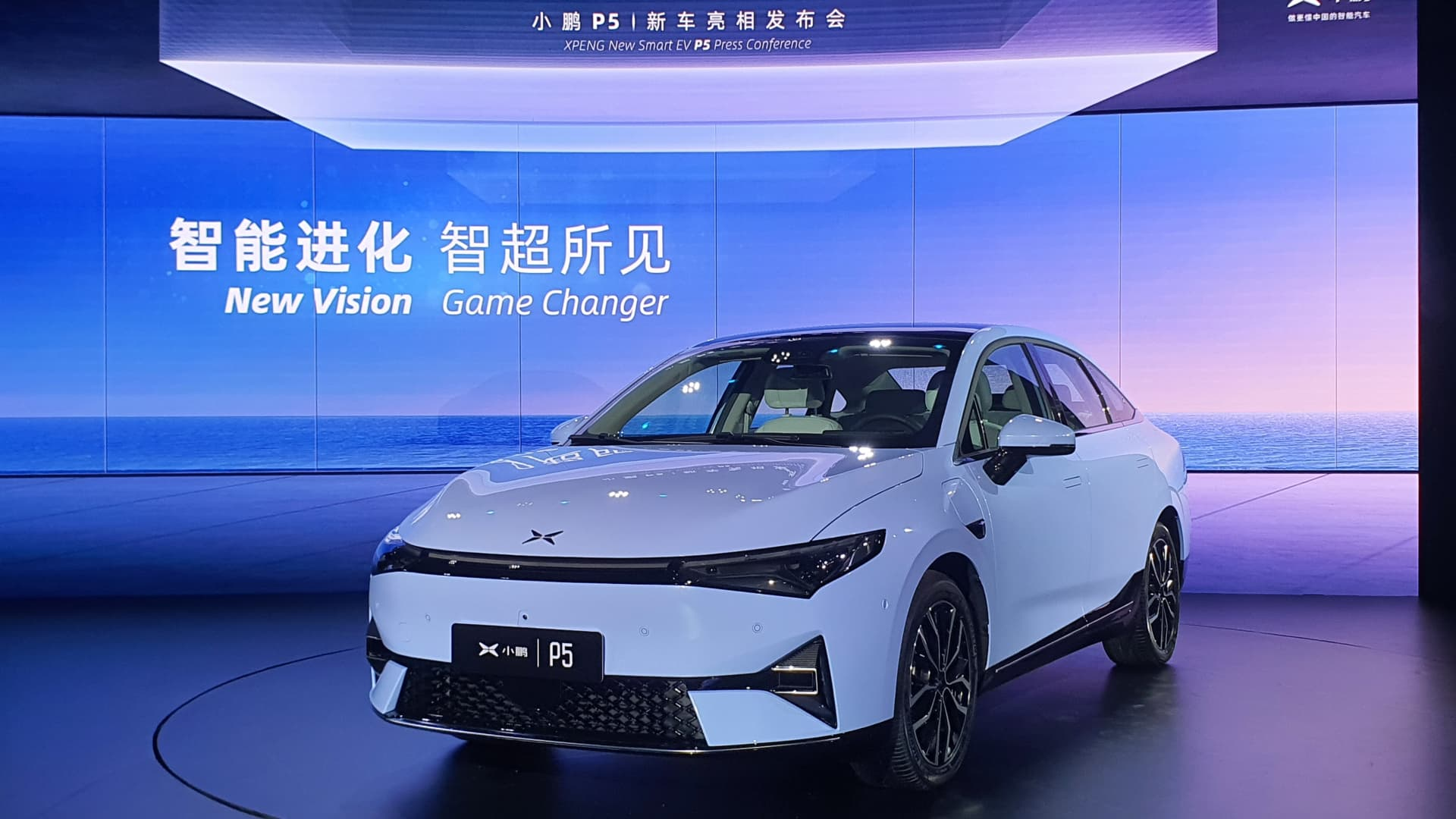 Xpeng Motors launches the P5 sedan at an event in Guangzhou, China on April 14, 2021. The P5 is Xpeng's third production model and features so-called Lidar technology.