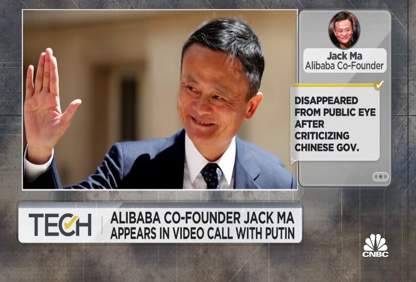 Alibaba co-founder Jack Ma appears in video call with Putin