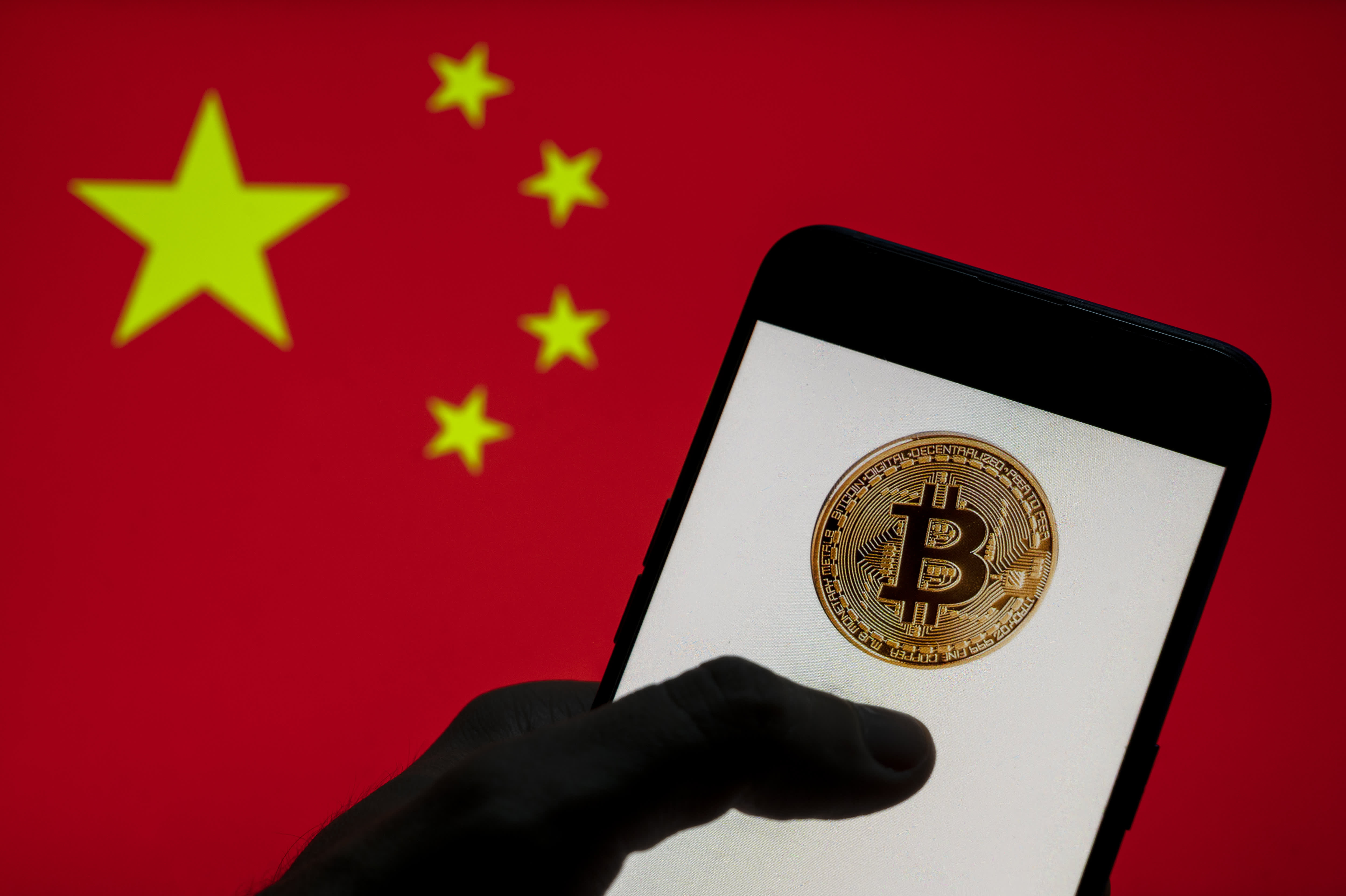 China's central bank says all cryptocurrency-related activities are illegal, vows harsh crackdown