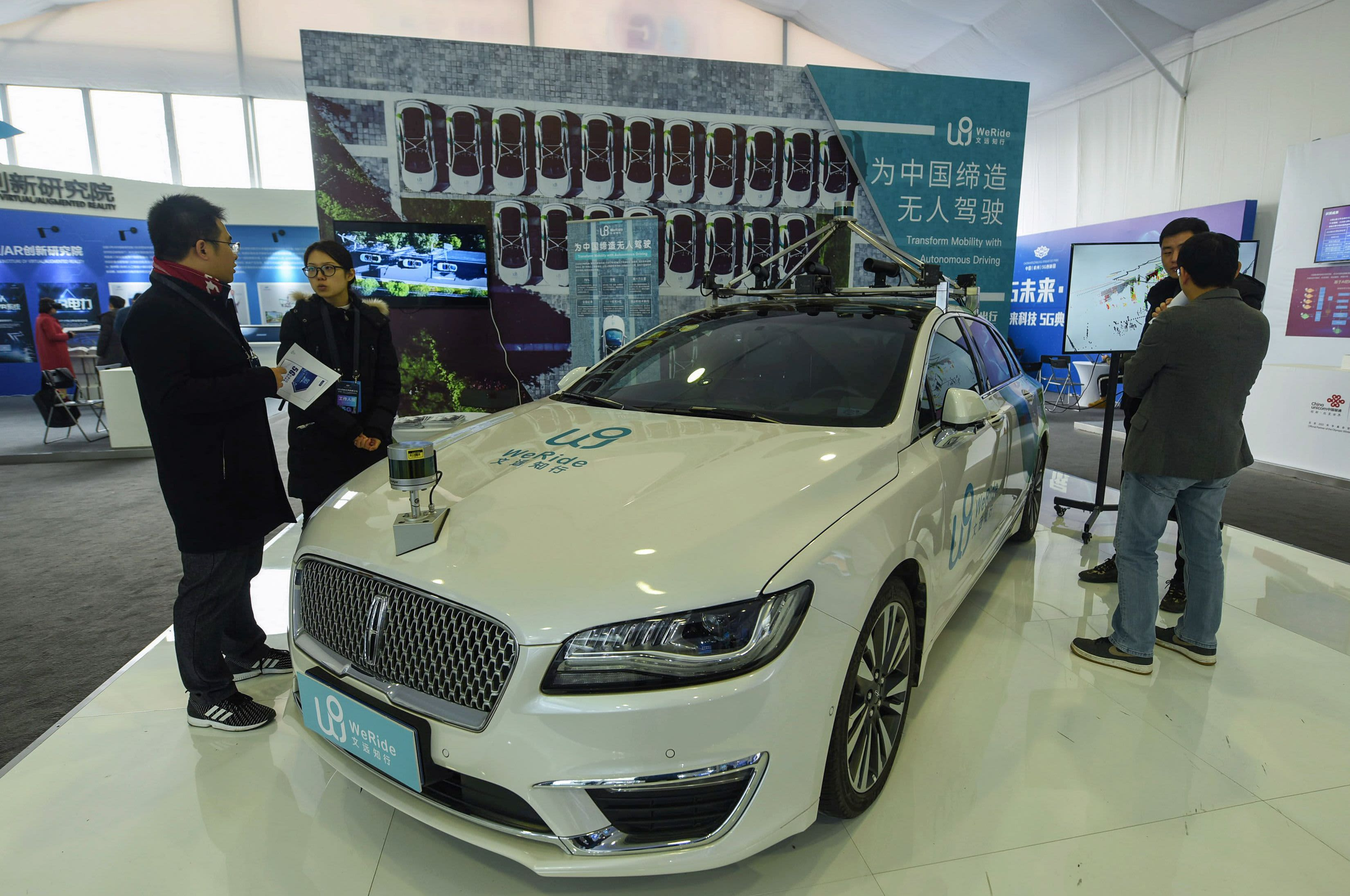 Chinese driverless car company WeRide valued at $3.3 billion after fresh funding