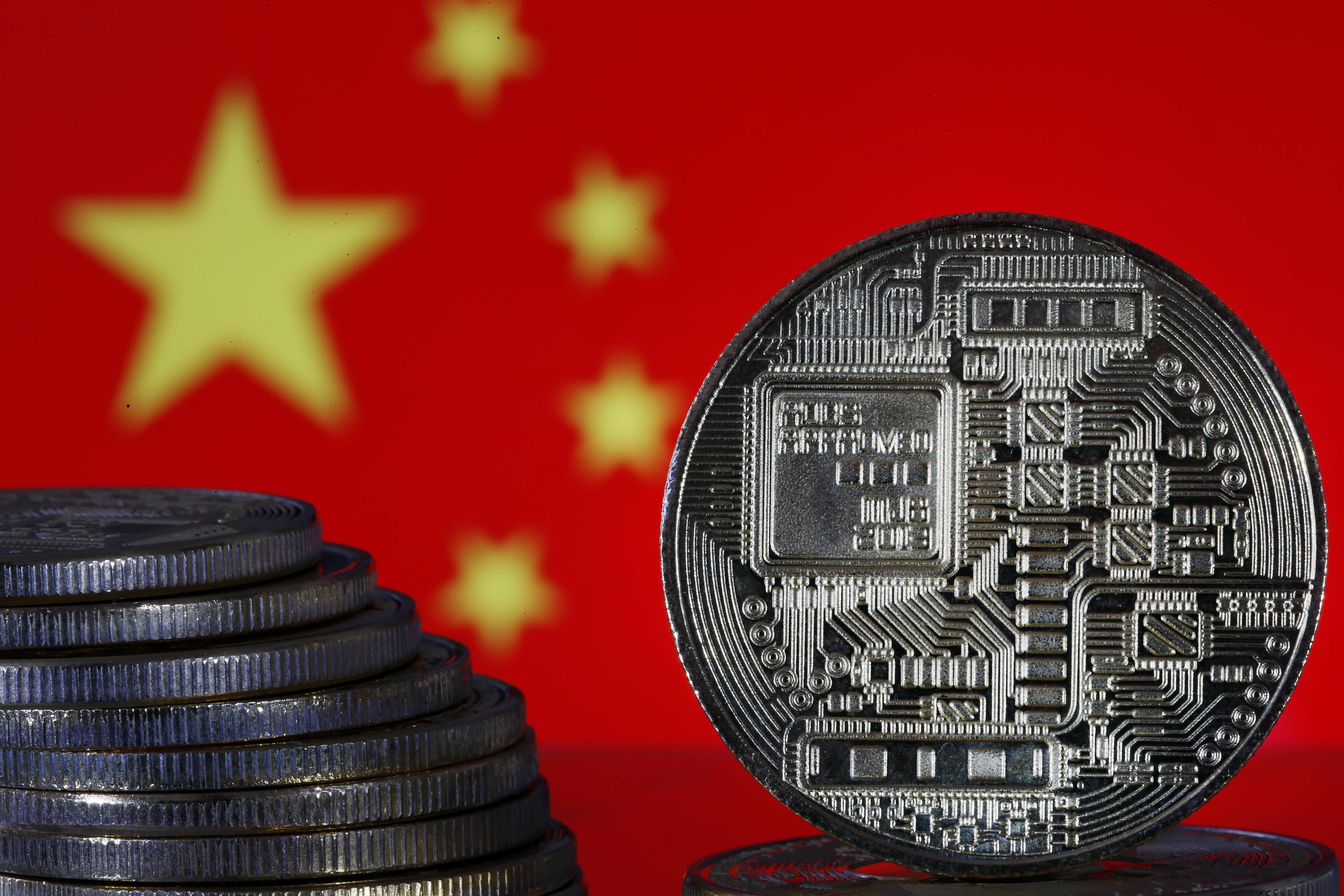 china interzice bitcoin 21 bitcoin computer amazon