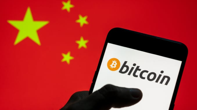 Bitcoin Trung Quốc