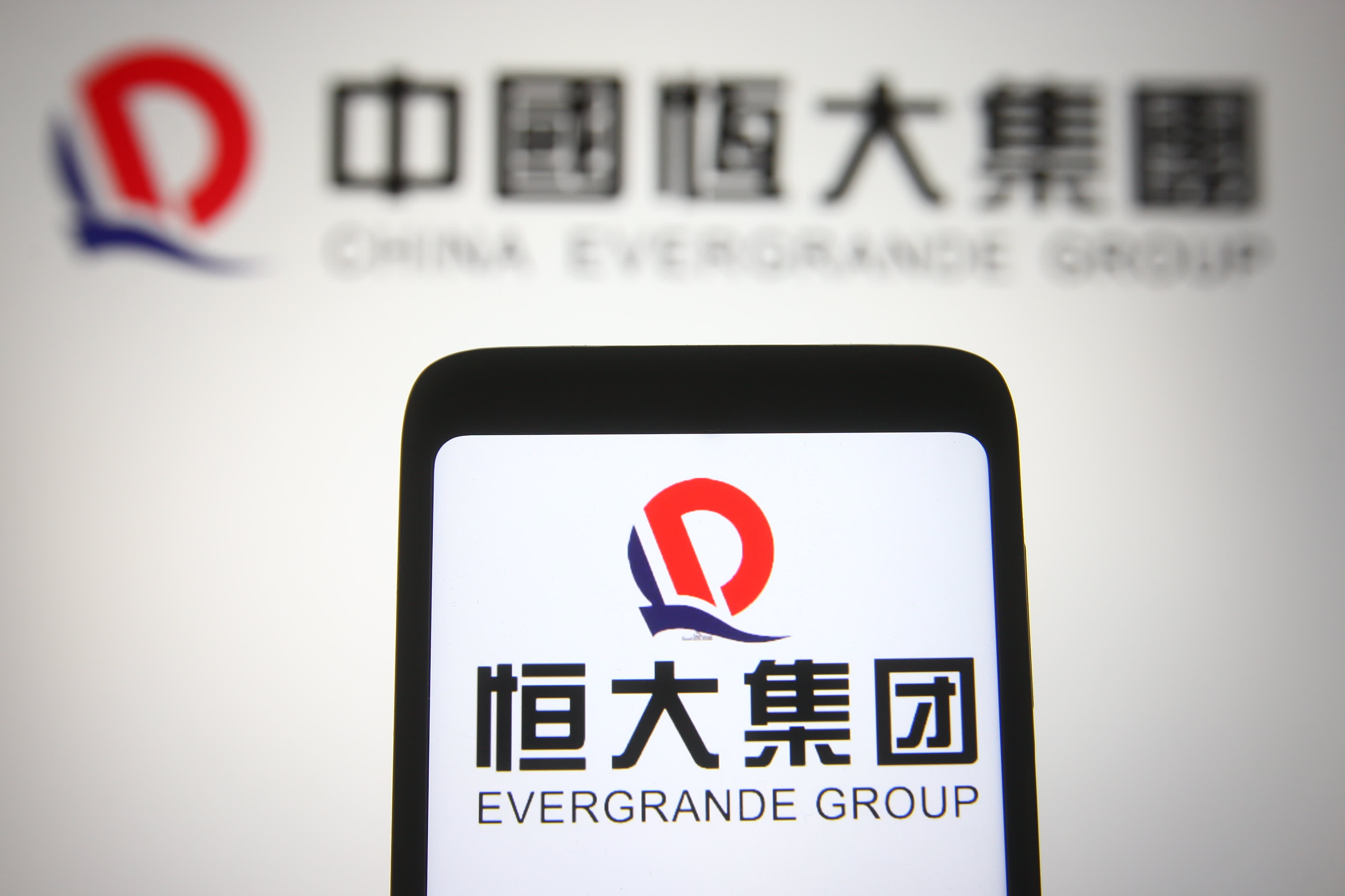 Evergrande collapse could have a 'domino effect' on China's property sector, AllianceBernstein says