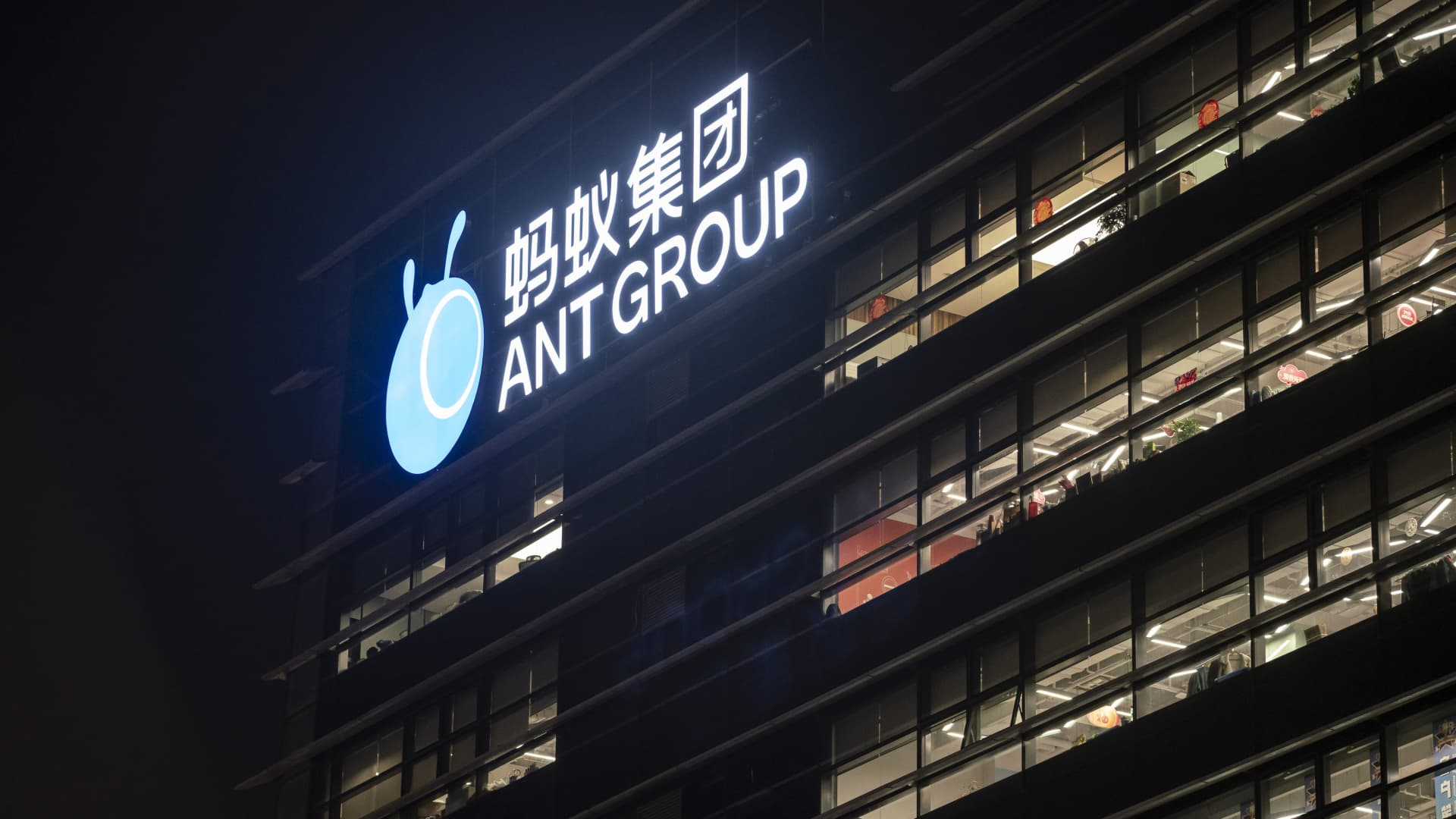 The Ant Group Co. headquarters in Hangzhou, China, on Wednesday, Jan. 20, 2021.