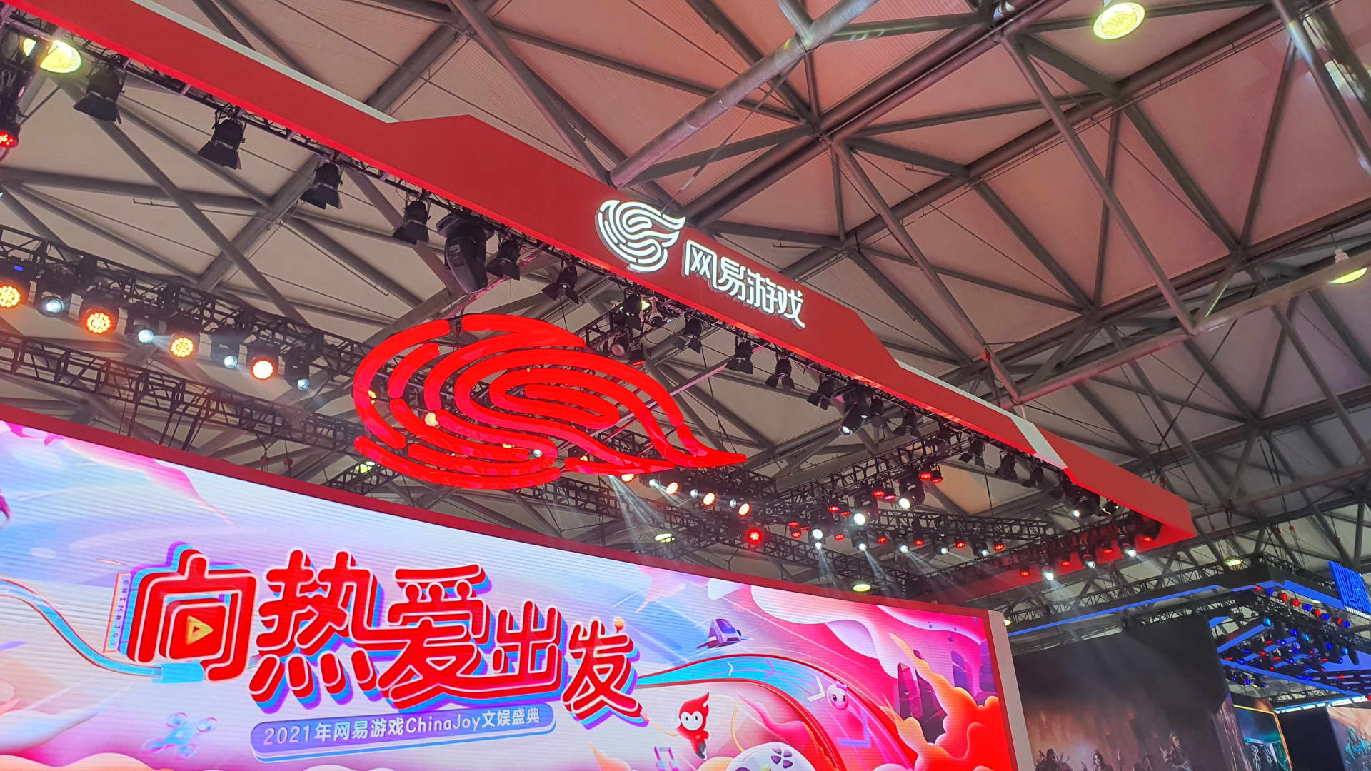 The NetEase Games booth at the China Joy conference in Shanghai on July 30, 2021.
