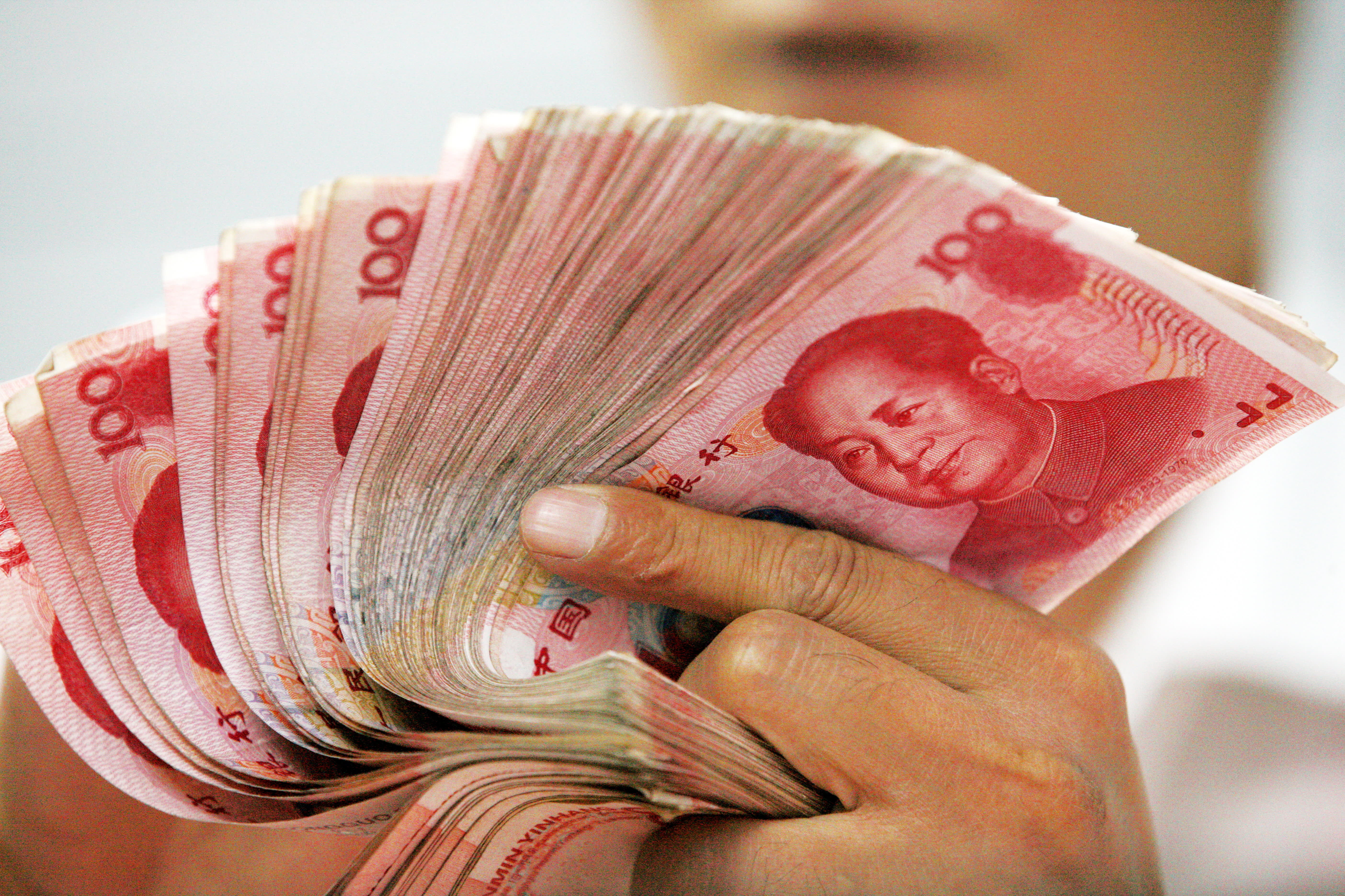 , China's stock trading volume surges above 1 trillion yuan for weeks as other investment options dry up, The World Live Breaking News Coverage & Updates IN ENGLISH
