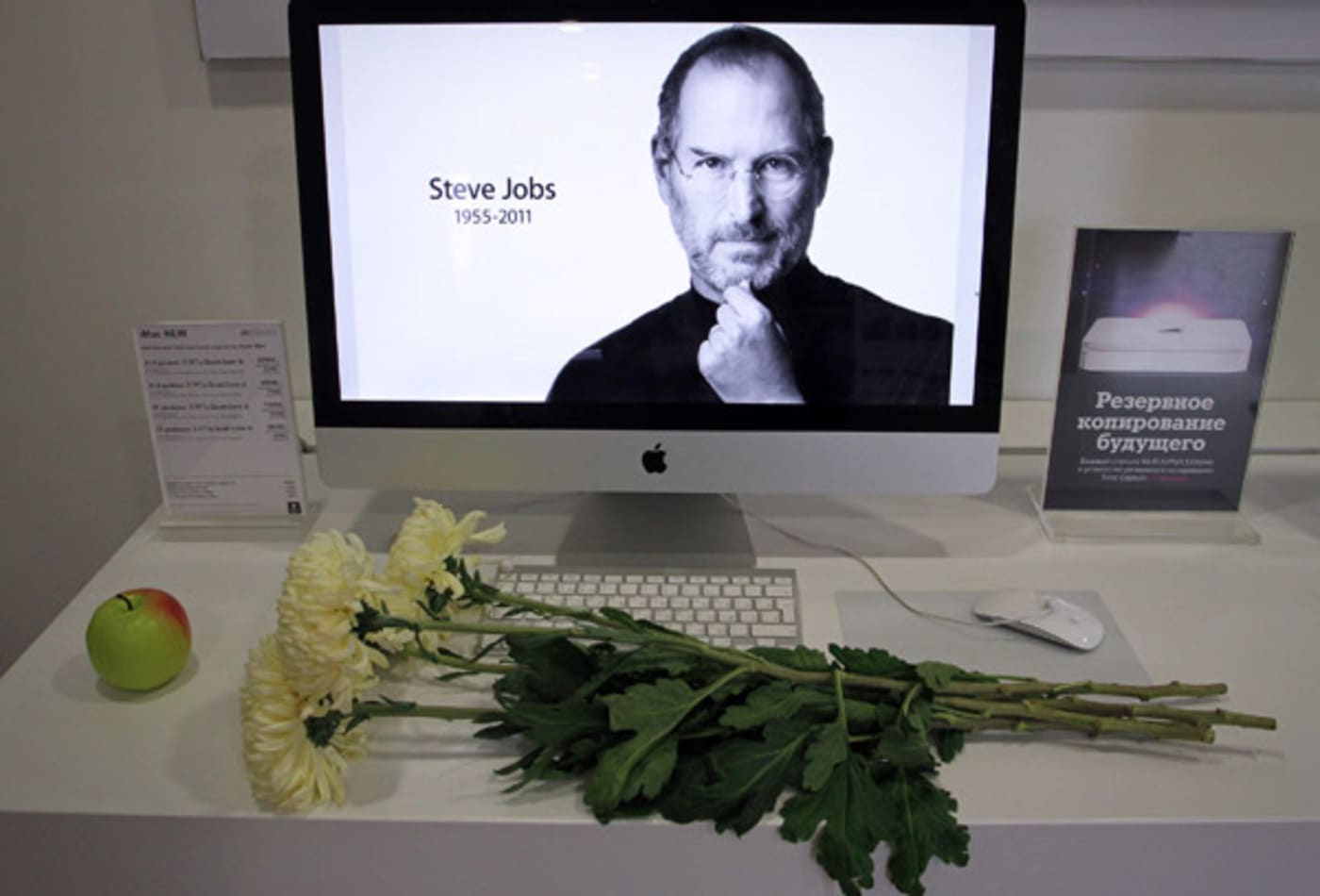 steve-jobs-passed-away-remembering-cnbc-16.jpg
