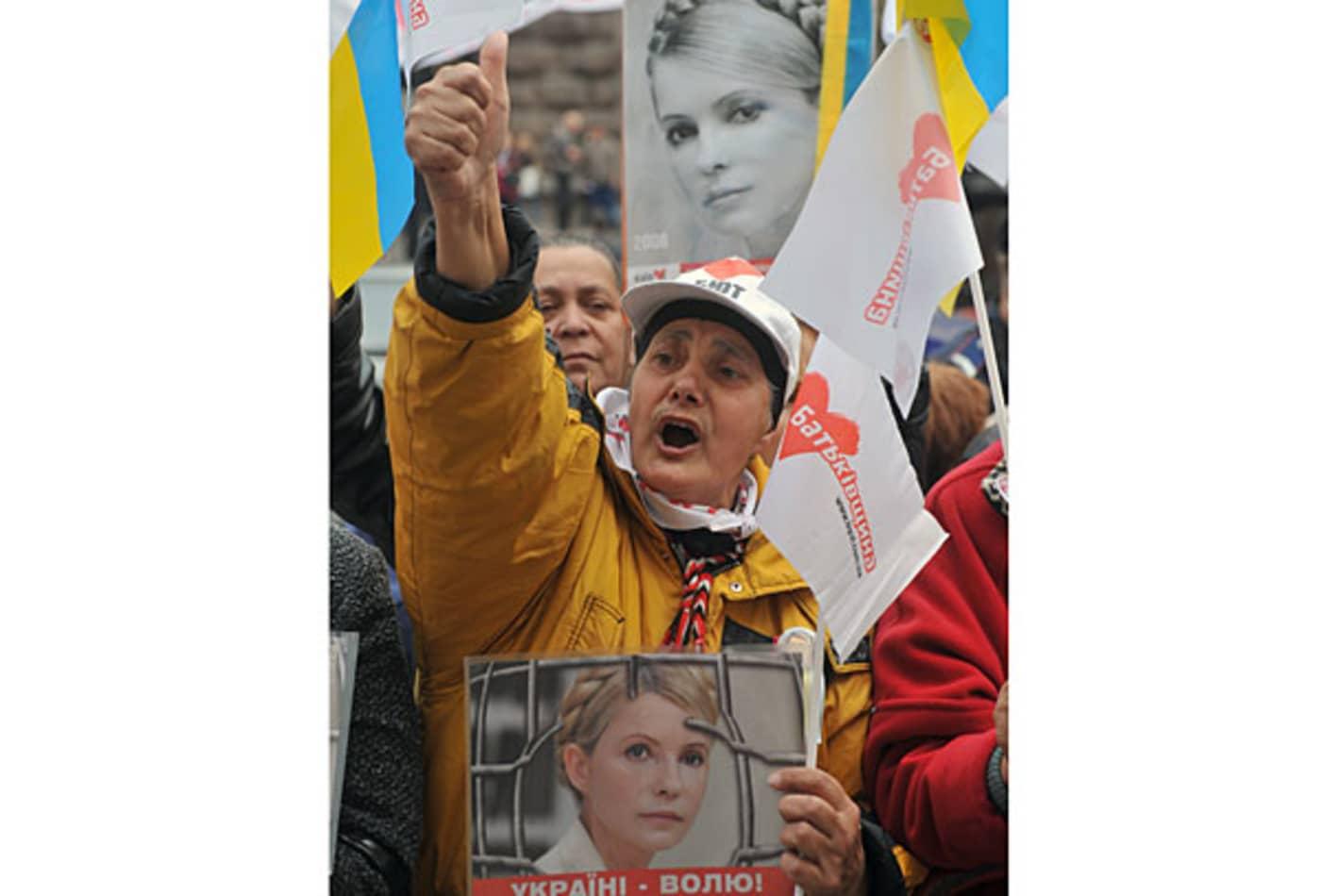 45128680 Ukraine.jpg