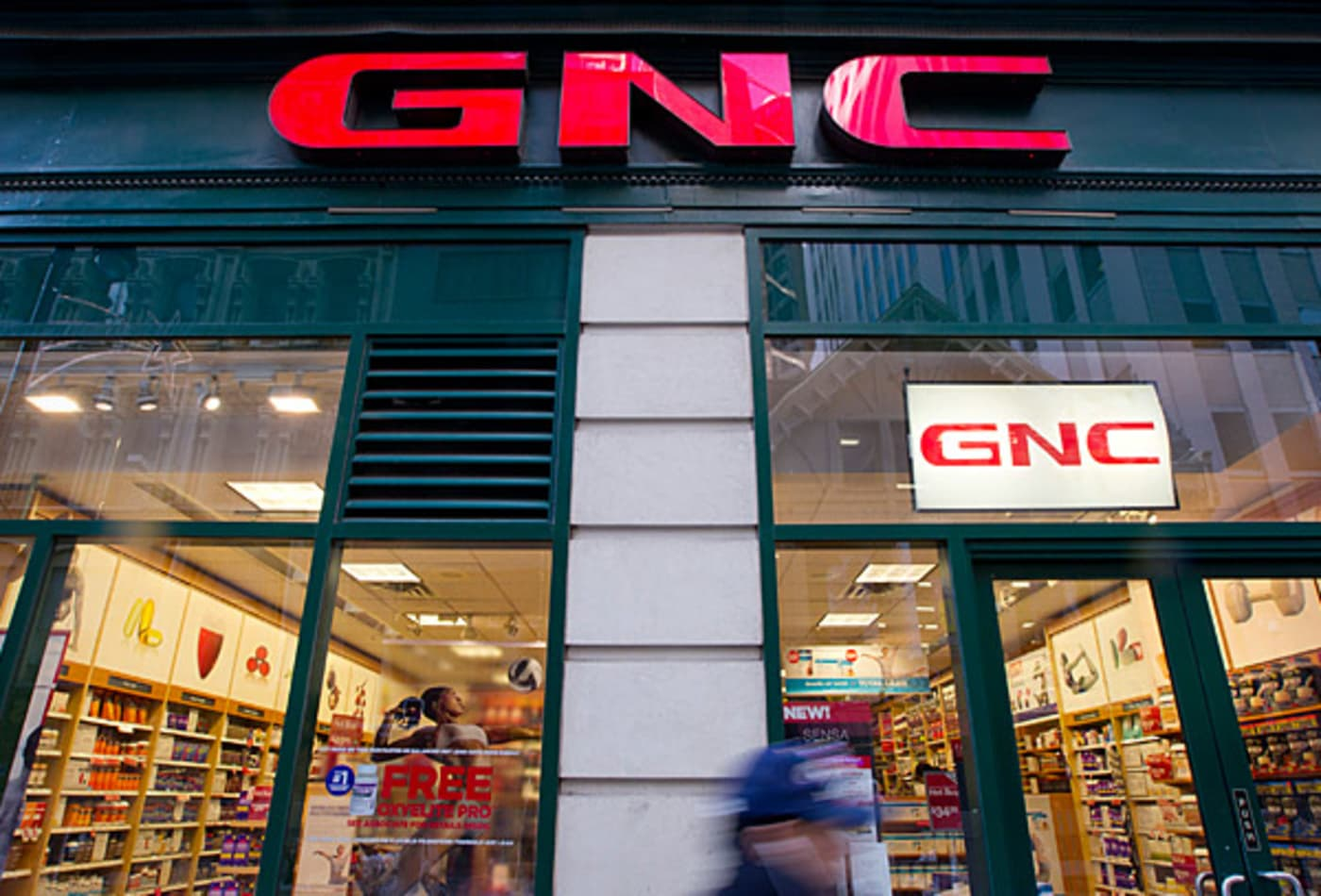 CNBC-Best-Investments-2011-Best-IPO-GNC.jpg