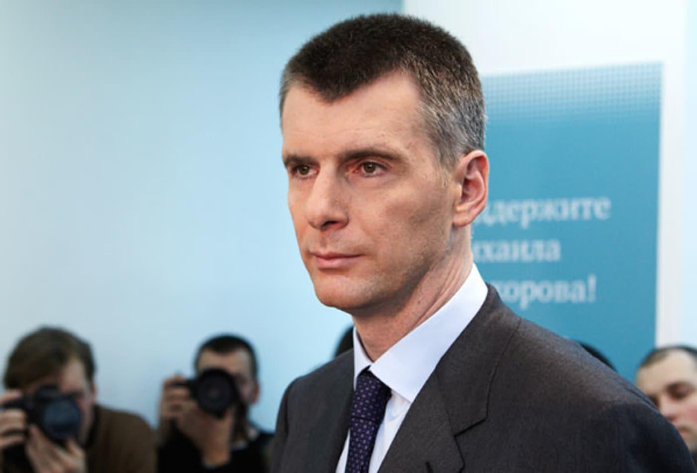 Mikhail-Prokhorov-Billionaire-Sports-Team-Owners-CNBC.jpg