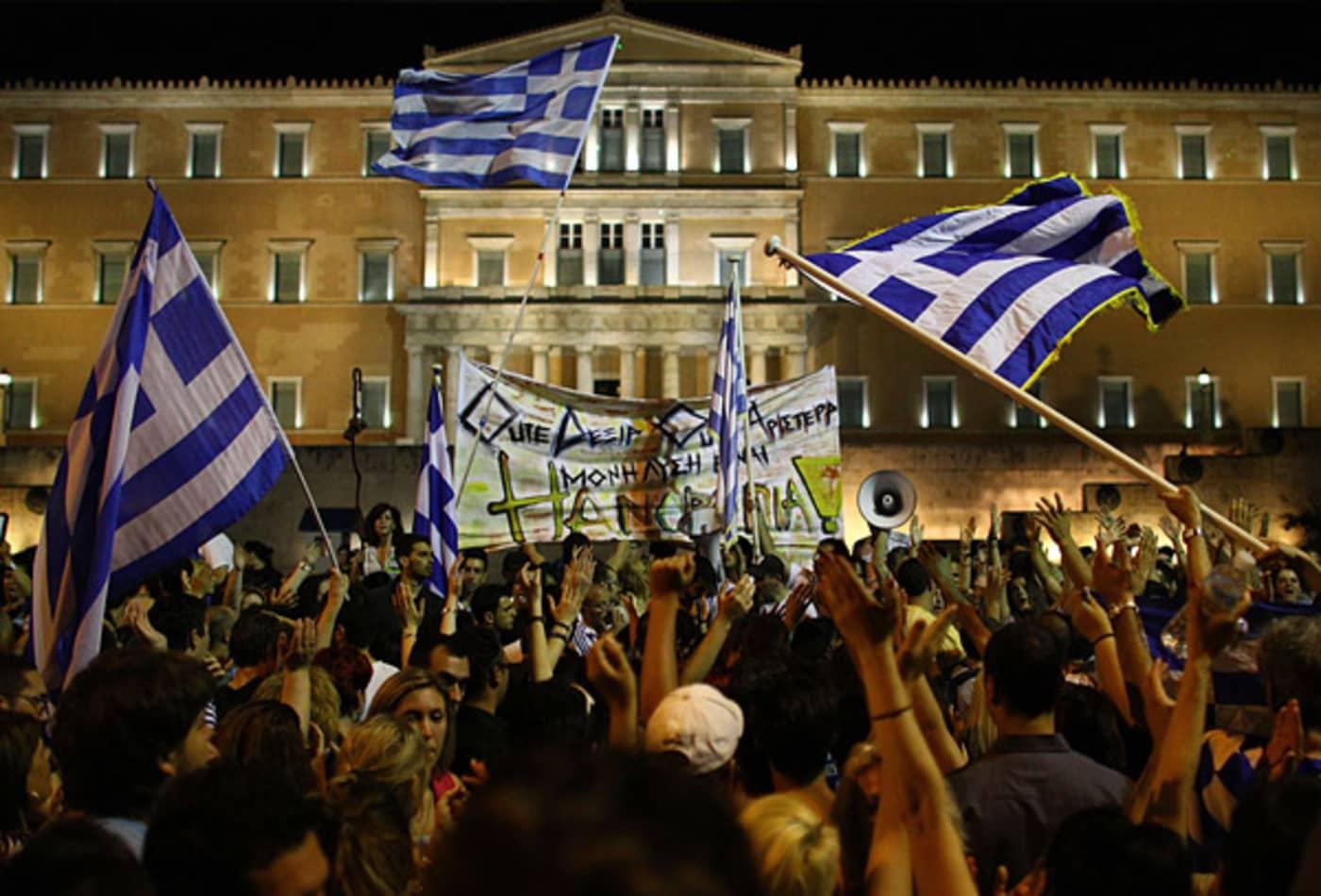 how-big-is-apple-greek-debt.jpg