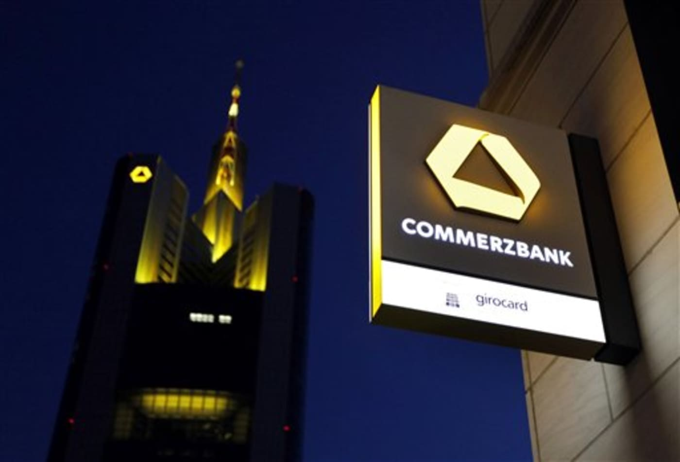 germany earns commerzbank--1473712278_v2.jpg
