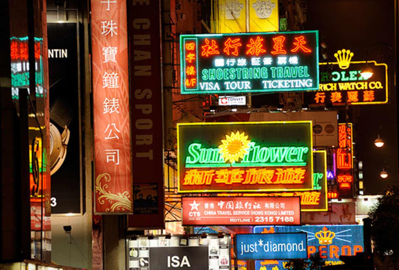 best-cities-shopping-hong-kong.jpg