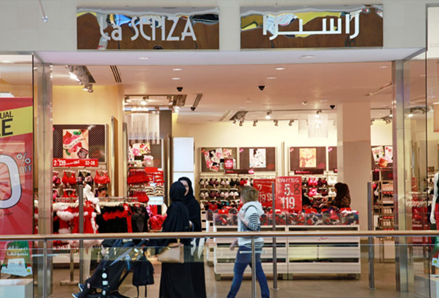 Retails-hottest-emerging-markets-2012-UAE.jpg