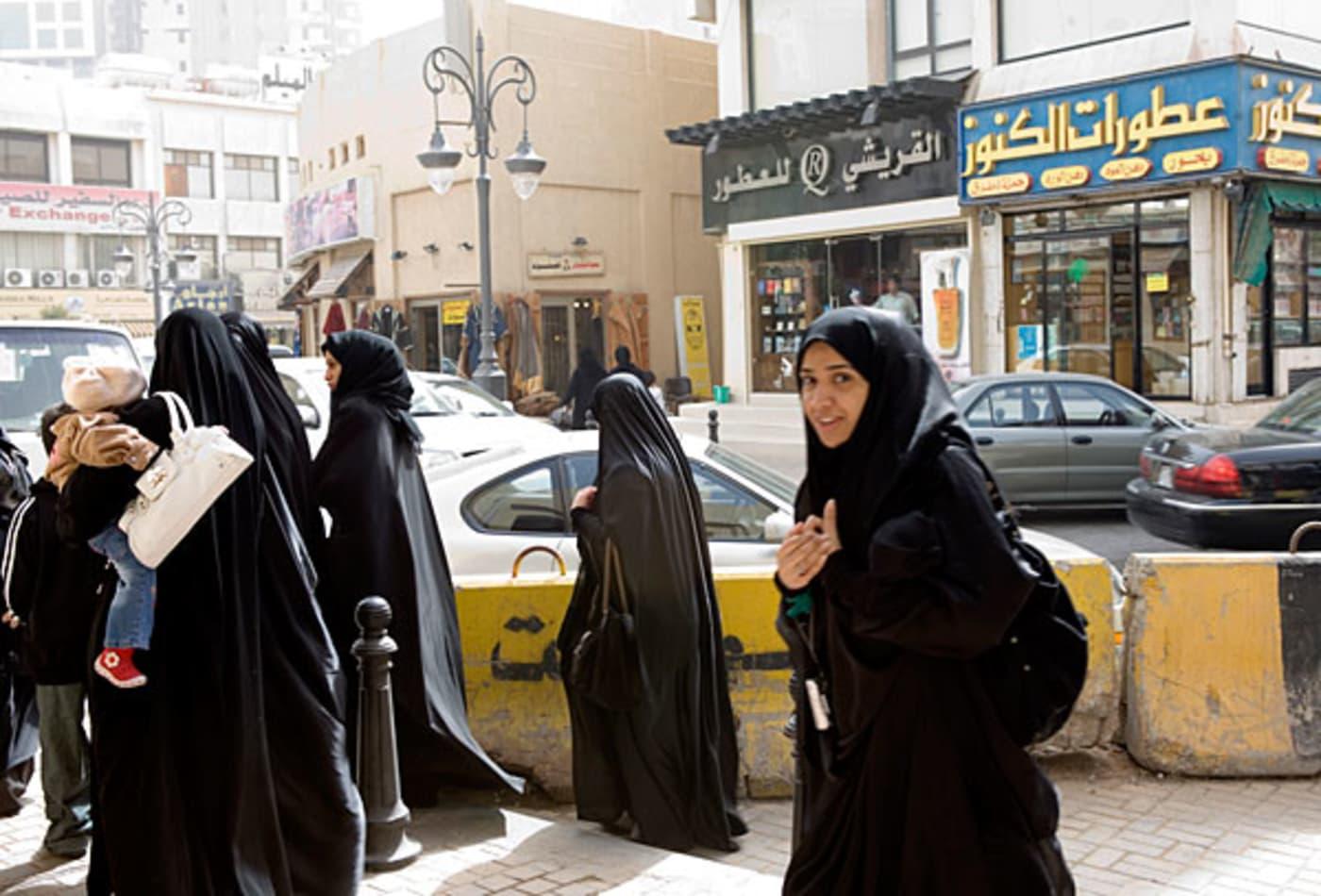 48054044 Kuwait.jpg