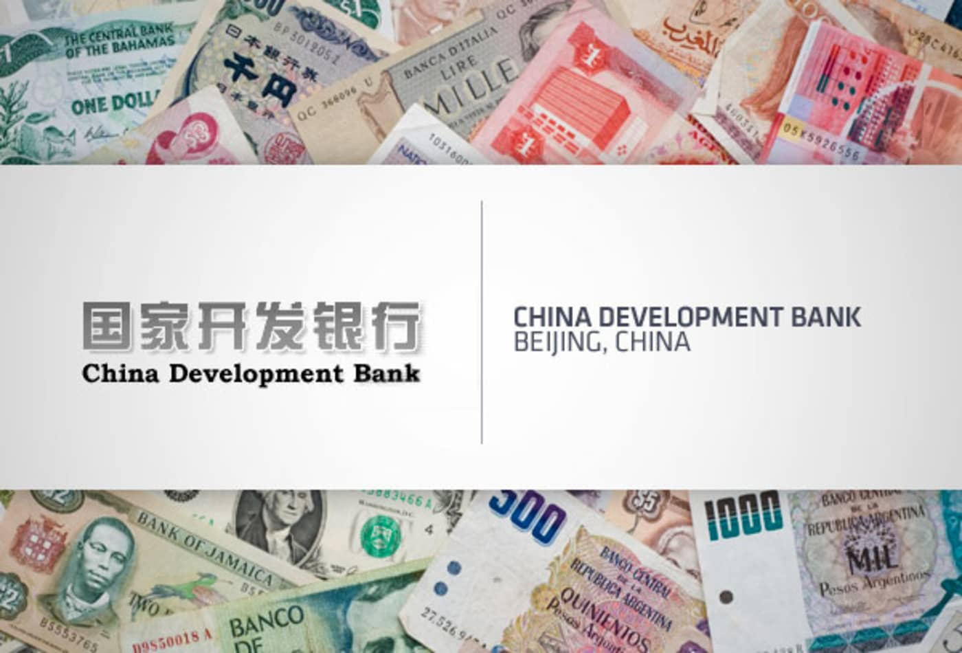 48679907 SS_Safest_Banks_11_China.jpg