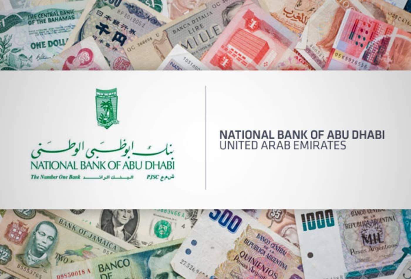 48679919 SS_Safest_Banks_11_UAE.jpg