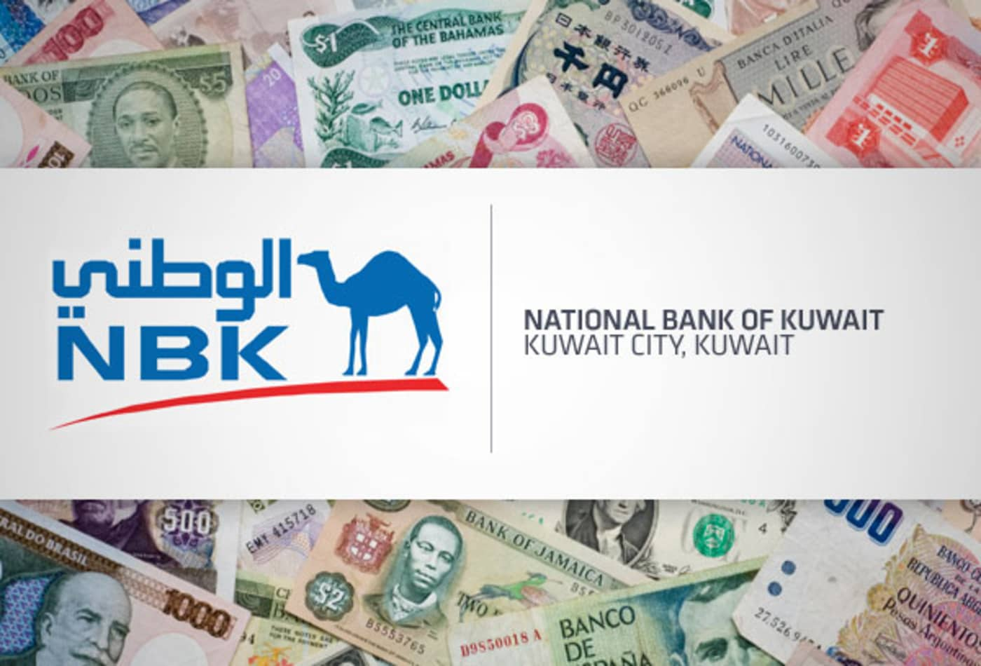 48679938 SS_Safest_Banks_11_Kuwait.jpg