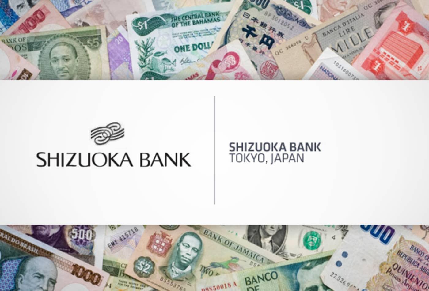 48680599 SS-Safest-Banks-shizuoka-bank-japan-12.jpg