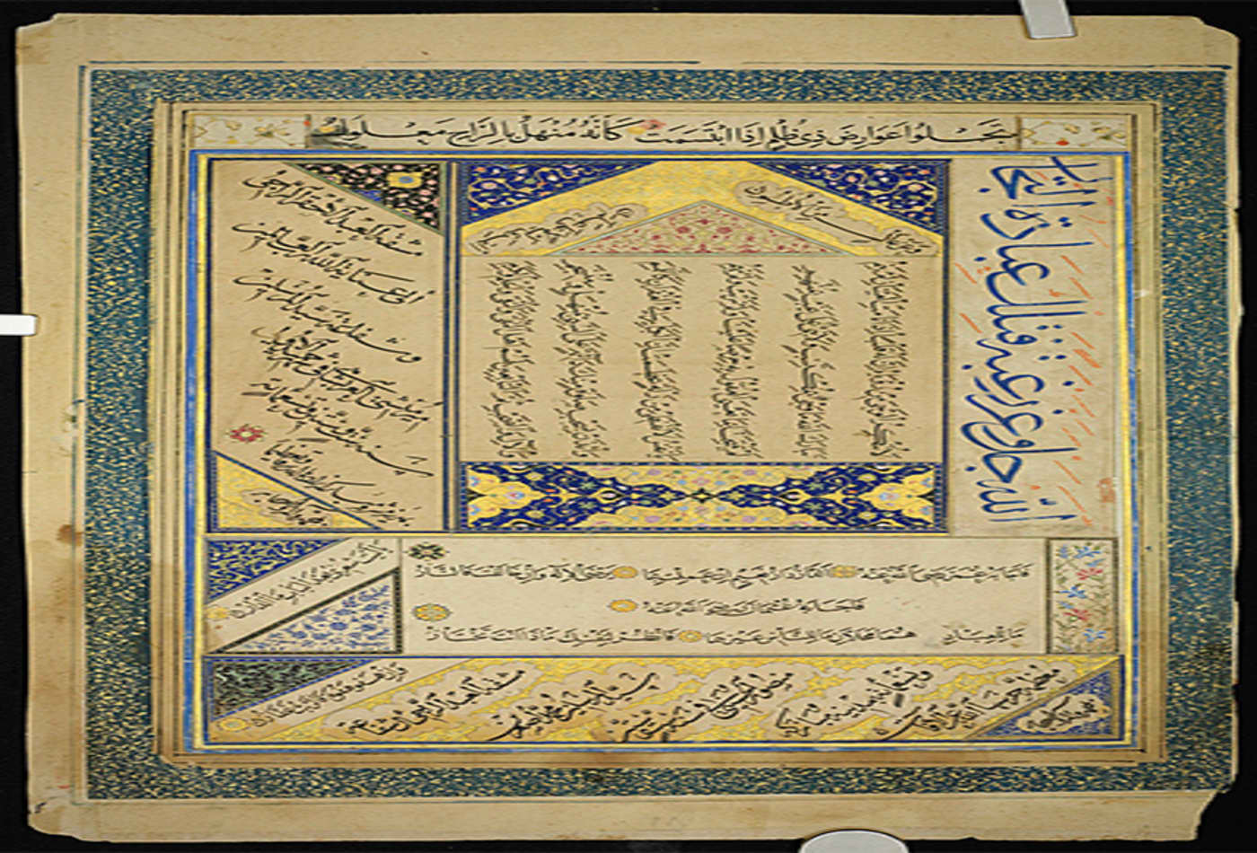 48743541 Investing-in-turkish-treaures-calligraphic-page.jpg